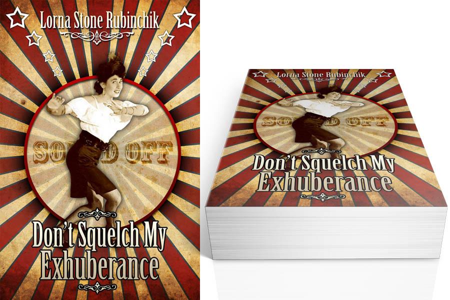 dsme_cover_v01_3d