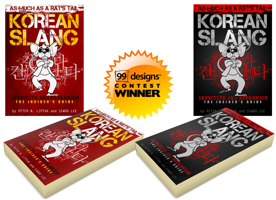 Book Cover Design Winners : Book cover designs winner the official site of